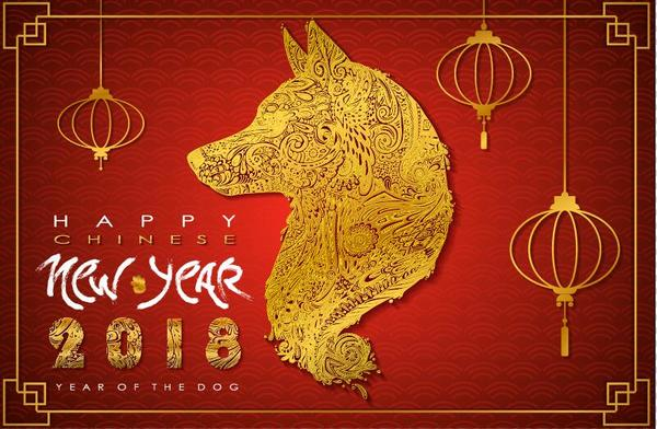 happy chinese new year background with 2018 year of the dog vector
