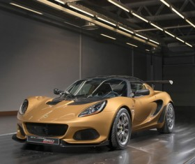 Lutece Exige Cup 430 Unlimited Edition Stock Photo