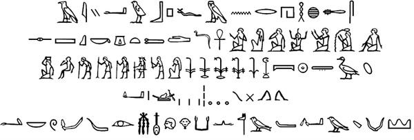 Egypt Font