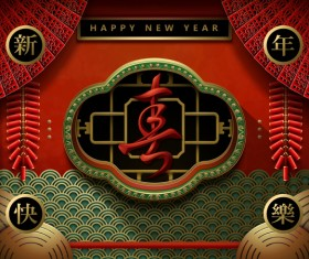 Set of chinese styles new year background vector 01