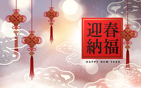 Set of chinese styles new year background vector 02