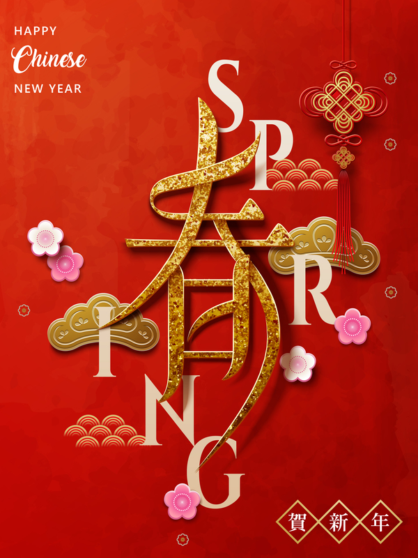 Set of chinese styles new year background vector 03