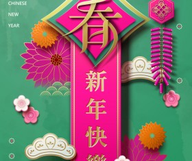 Set of chinese styles new year background vector 04