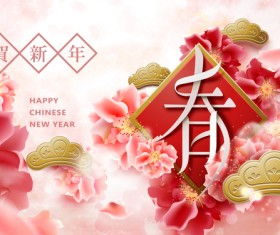 Set of chinese styles new year background vector 05