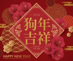 Set of chinese styles new year background vector 06