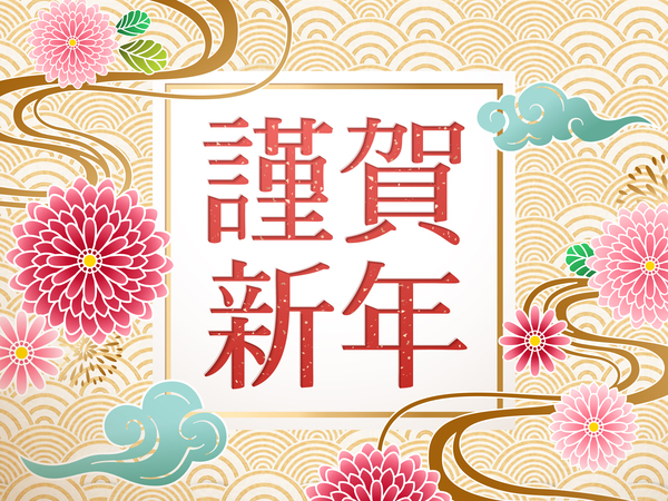 Set of chinese styles new year background vector 07