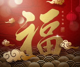 Set of chinese styles new year background vector 08