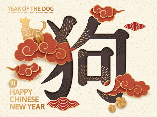 Set of chinese styles new year background vector 09
