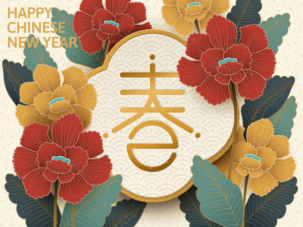 Set of chinese styles new year background vector 10