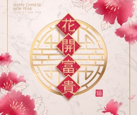 Set of chinese styles new year background vector 11