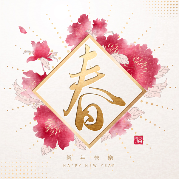 Set of chinese styles new year background vector 12
