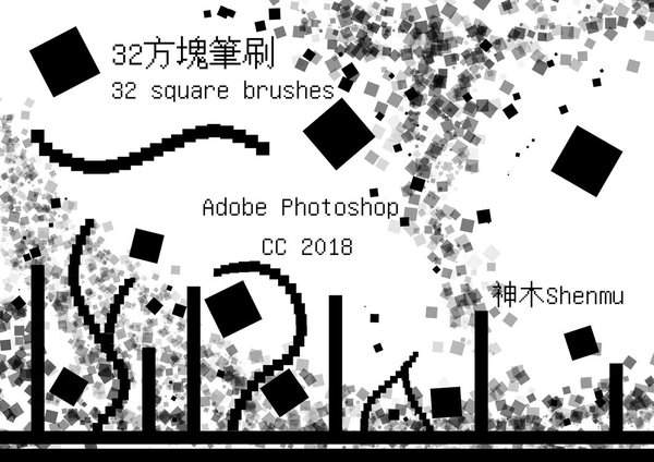 square brush photoshop cc free download
