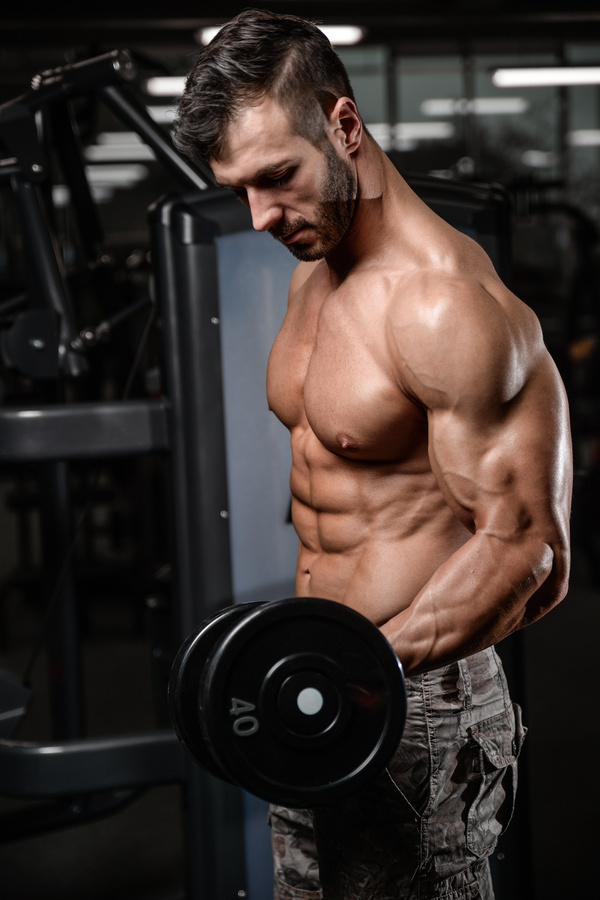 Muscle Fitness man Stock Photo 04