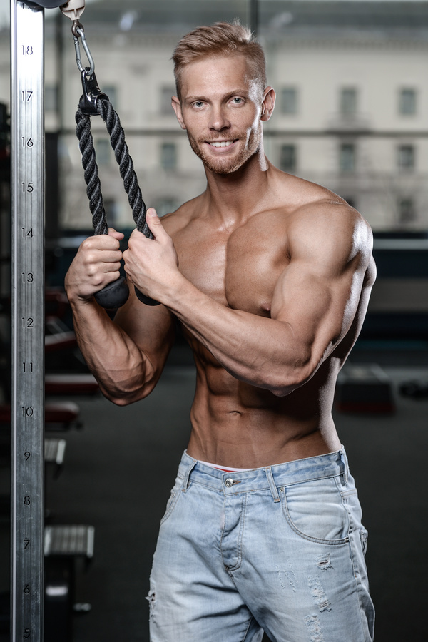 Muscle Fitness man Stock Photo 05