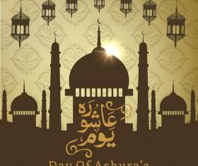 Ramadan Kareem greeting card vectors set 06