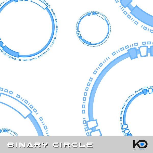 Binary Circle Photoshop Brushes