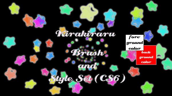 Stars Photoshop Brushes and Style
