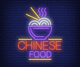 Chinese food design vector material 01