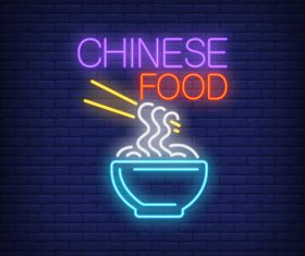 Chinese food design vector material 02