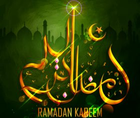 Green Ramadan Kareem Greenting Background Vector
