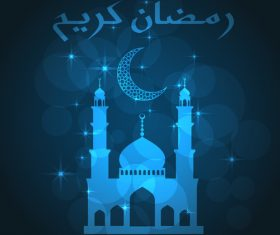 Halation mubarak background retor vector