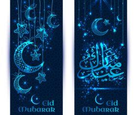 Mubarak vercital banners template vector 02