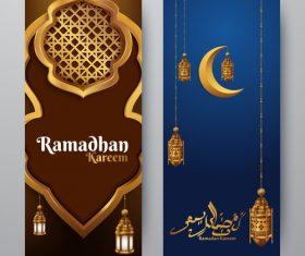 Vertical banner ramadan festival vector template 04