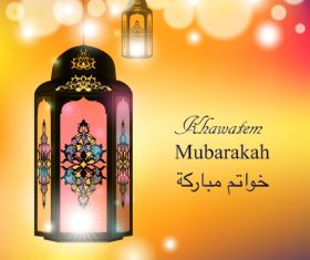 Yellow mubarak background design vector