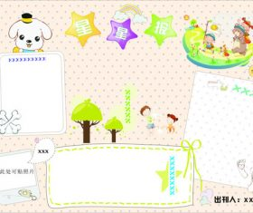 Childrens pictorial vector