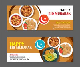 Eid mubarak invitation card template vector 01