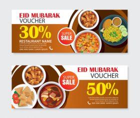 Eid mubarak invitation card template vector 04