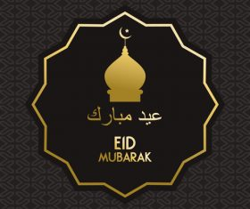 Golden Eid mubarak decorative with black background vector 02