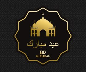 Golden Eid mubarak decorative with black background vector 03