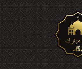Golden Eid mubarak decorative with black background vector 04