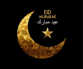 Golden Eid mubarak decorative with black background vector 06