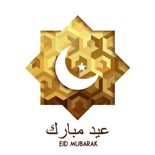 Golden Eid mubarak decorative with white background vector 03