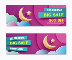 Ramadan big sale banner design vector 06