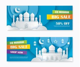 Ramadan big sale banner design vector 08