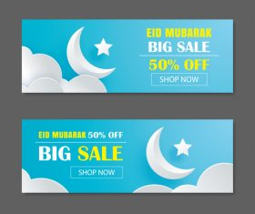 Ramadan big sale banner design vector 09