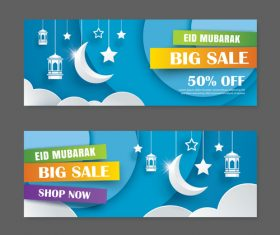 Ramadan big sale banner design vector 10