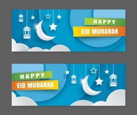 Ramadan big sale banner design vector 12