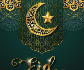 Ramadan kareem background with golden decor vector 01