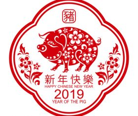 2019 Happy Chinese New Year with Pig paper cutting art vector 07