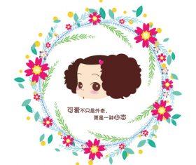 Cartoon avatar wreath vector