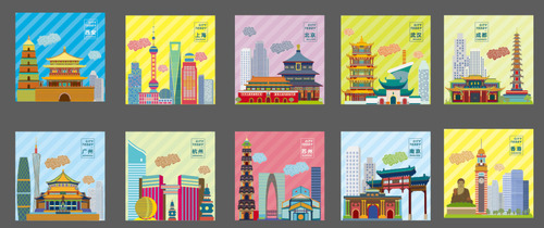 China top ten cities illustration vector material