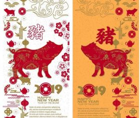Happy 2019 new year of the pig vector material