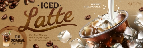 Iced latte ads in 3d vector illustration 04