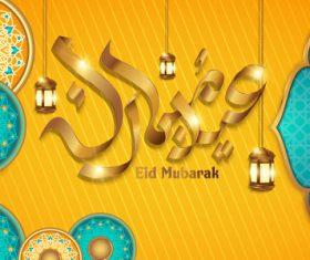 Vector eid mubarak background design material 02