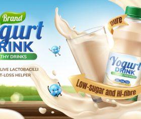 yogurt drink poster design vector material 01