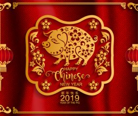 2019 New year with pig year design elements vector 01